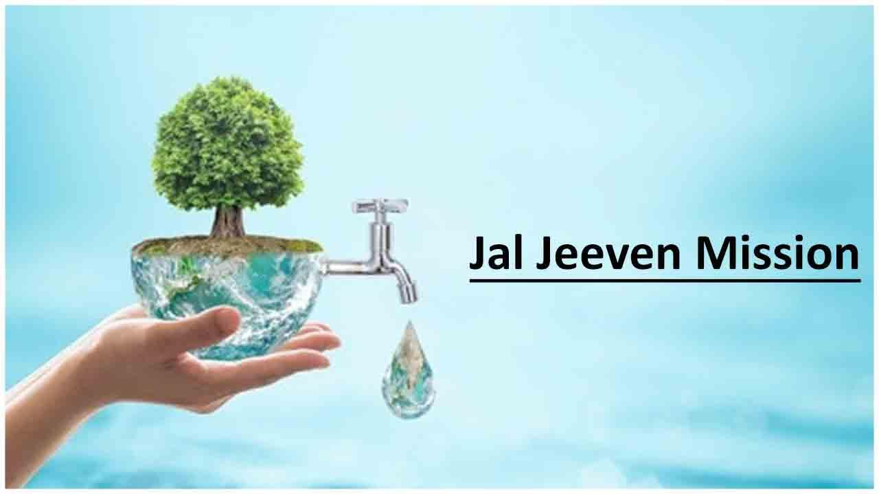 Puducherry becomes 'Har Ghar Jal' UT_40.1