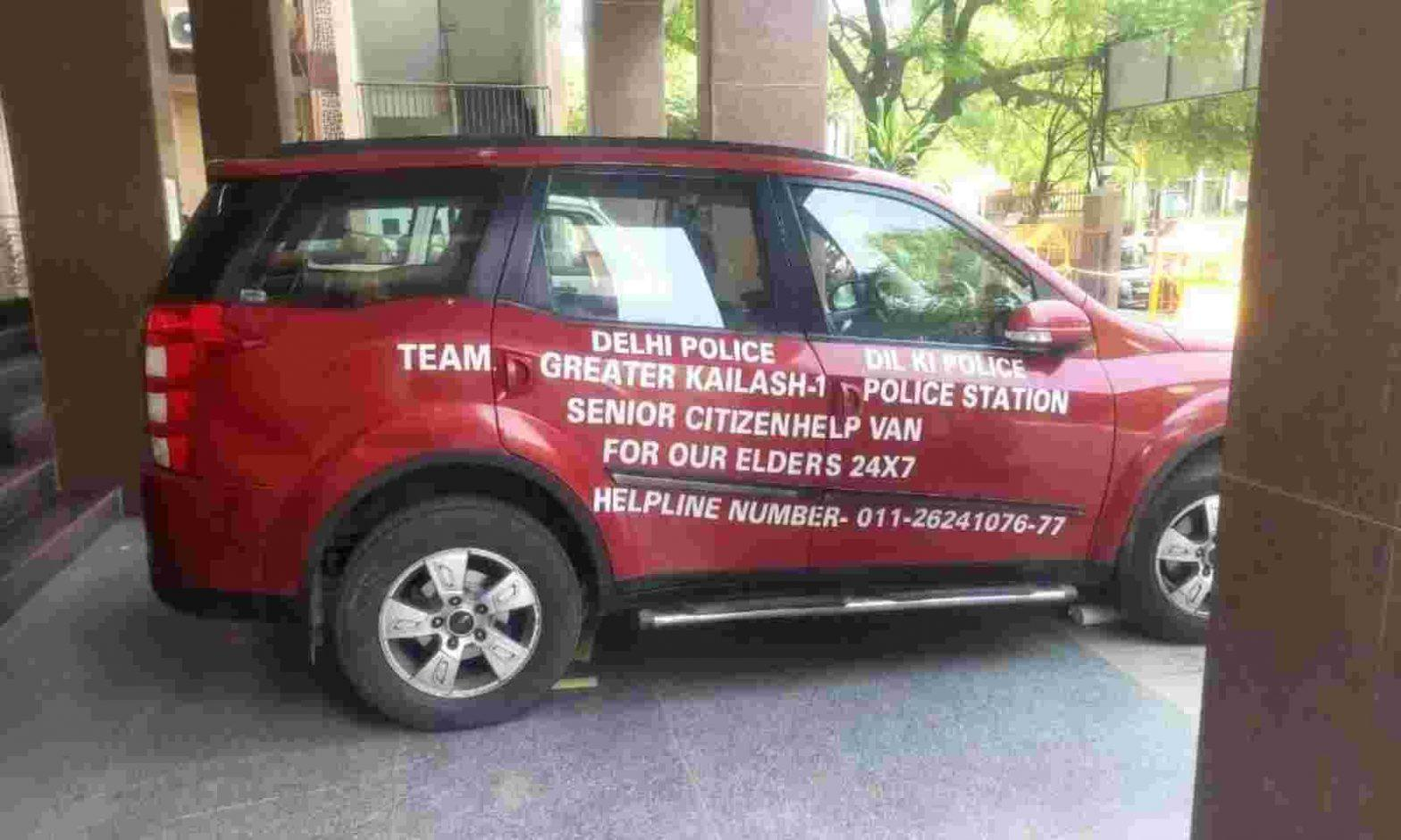 Delhi Police launched vehicle helpline 'COVI Van' for senior citizens|প্রবীণ নাগরিকদের জন্য যানবাহন হেল্পলাইন,'কোভি ভ্যান' চালু করেছে দিল্লি পুলিশ_40.1