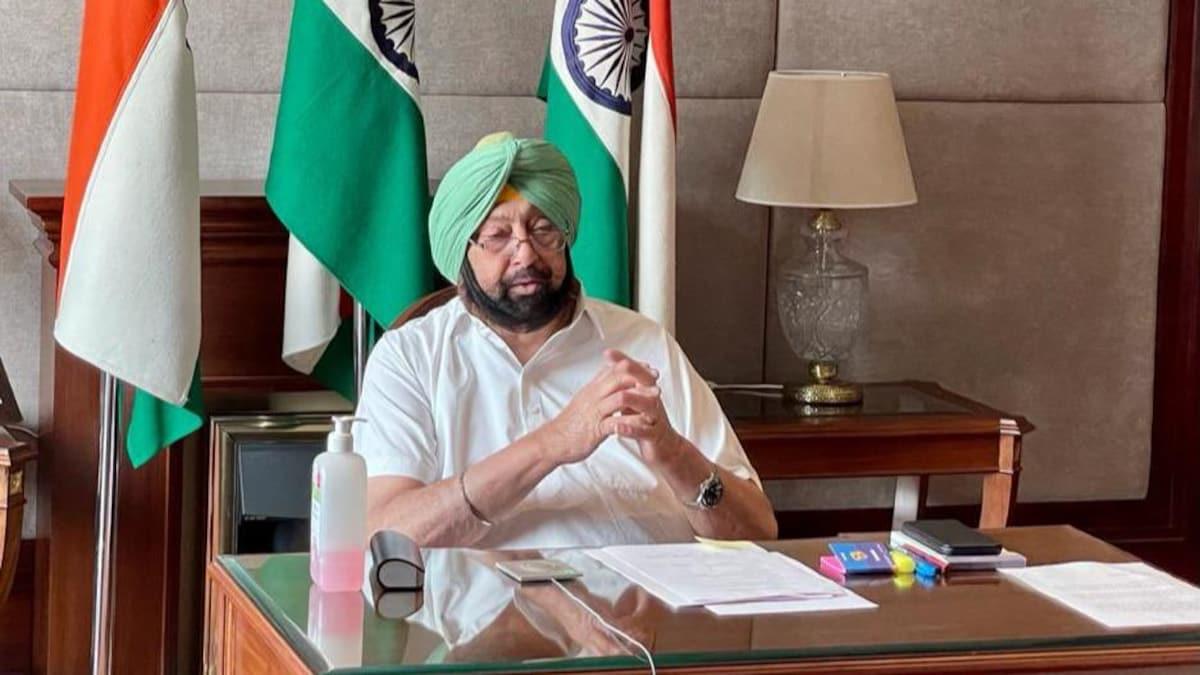 Punjab Cm Amarinder Singh Declares Malerkotla As 23Rd District