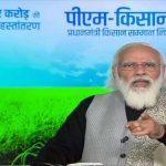Current Affairs of India 2021: National Current Affairs Updates_1160.1