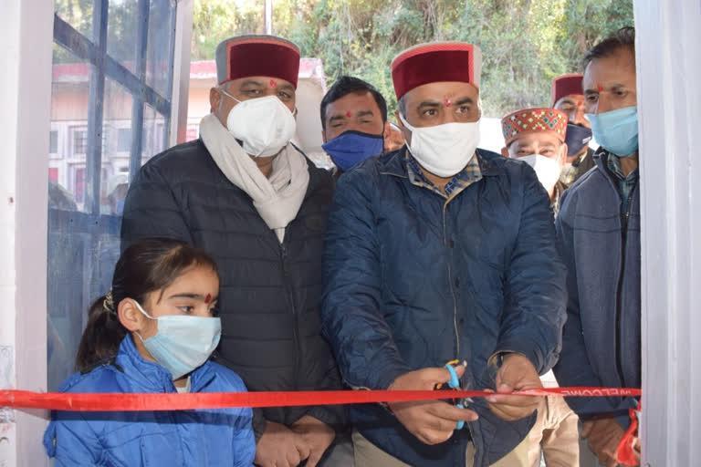 Himachal Government Launches 'Ayush Ghar-Dwar' Program