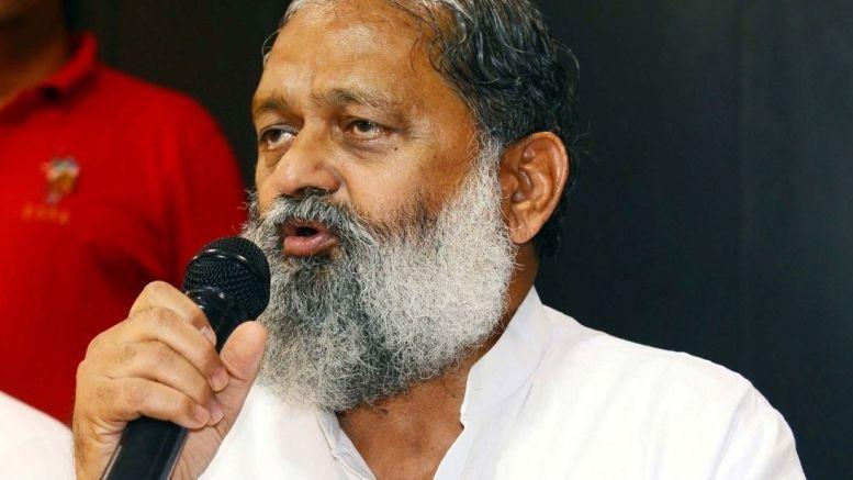 Haryana Declares Black Fungus A Notified Disease_40.1