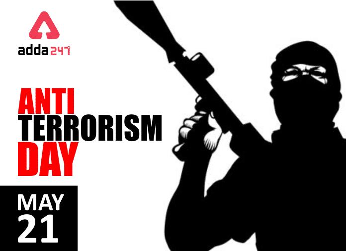 National Anti Terrorism Day: 21 May | জাতীয় সন্ত্রাসবাদ বিরোধী দিবস: 21 মে_40.1