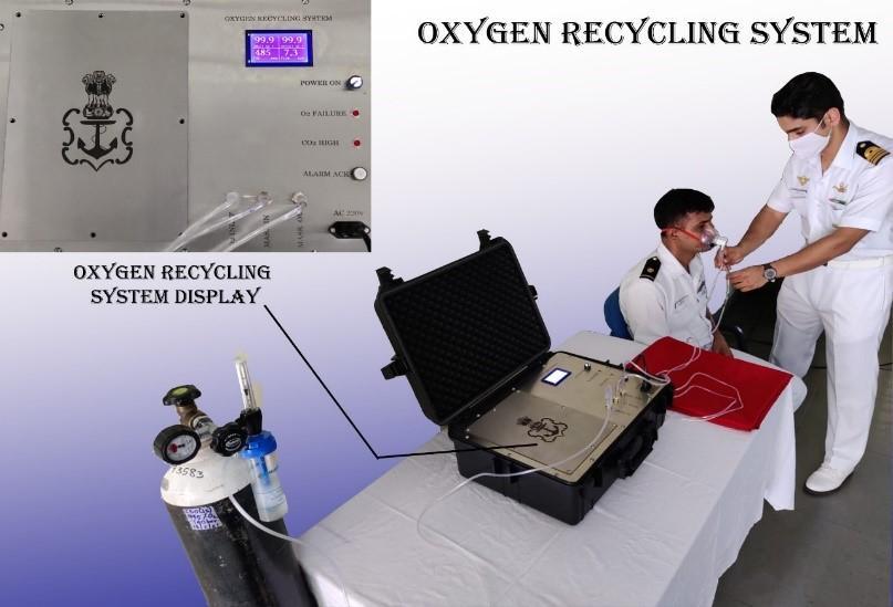 Indian Navy Designs Oxygen Recycling System to mitigate oxygen shortage   অক্সিজেনের ঘাটতি মেটাতে ইন্ডিয়ান নেভি অক্সিজেন পুনর্ব্যবহারযোগ্য সিস্টেম ডিজাইন করেছে_40.1