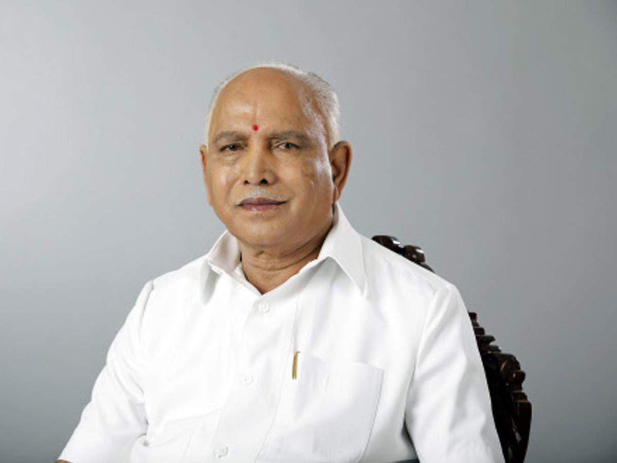 Karnataka ranks first in executing Ayushman Bharat   আয়ুষ্মান ভারতকে কার্যকর করার ক্ষেত্রে কর্ণাটক প্রথম অবস্থানে রয়েছে_40.1