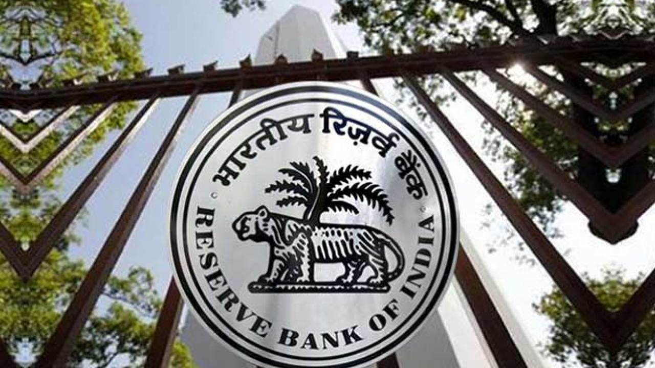 Rbi Increases The Limit For Full-Kyc Ppis To Rs 2 Lakh From Rs 1 Lakh