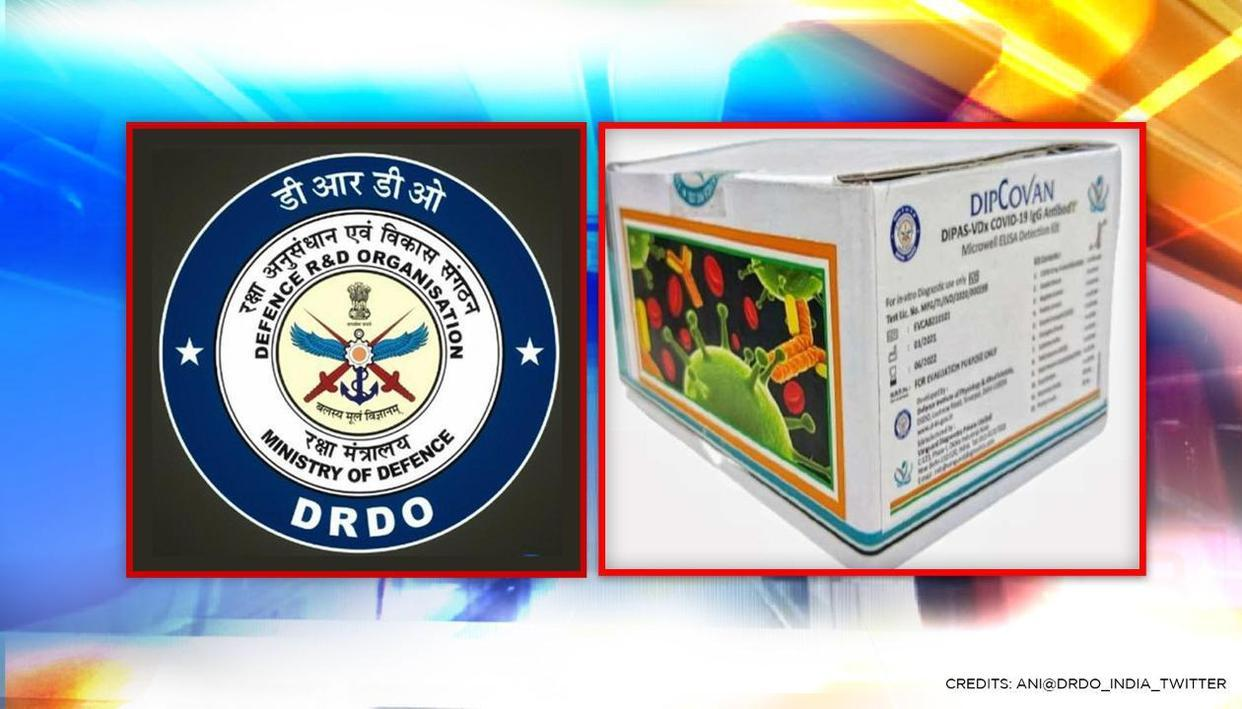 DRDO develops Covid-19 antibody detection kit 'DIPCOVAN' | ডিআরডিও কোভিড -19 অ্যান্টিবডি সনাক্তকরণ কিট 'ডিপকোভান' তৈরি করেছে_40.1