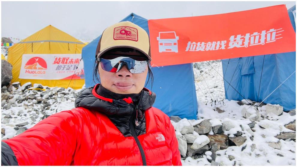 Hong Kong woman breaks record for fastest ascent of Everest   এভারেস্টে দ্রুত আরোহণের রেকর্ড ভেঙে দিলেন হংকংয়ের মহিলা আরোহী_40.1