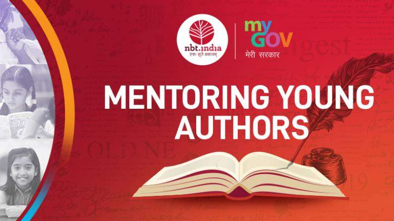 Government launches YUVA PM Scheme For Mentoring Young Authors_40.1