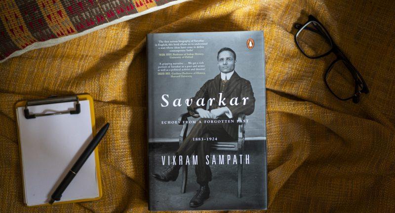 "A book title 'Savarkar: A contested Legacy (1924-1966) authored by Vikram Sampath | বিক্রম সম্পথ রচিত 'সাভারকর: এ কনটেস্টেড লেগ্যাসি (1924-1966)"" শিরোনামের বই প্রকাশিত হল_40.1"