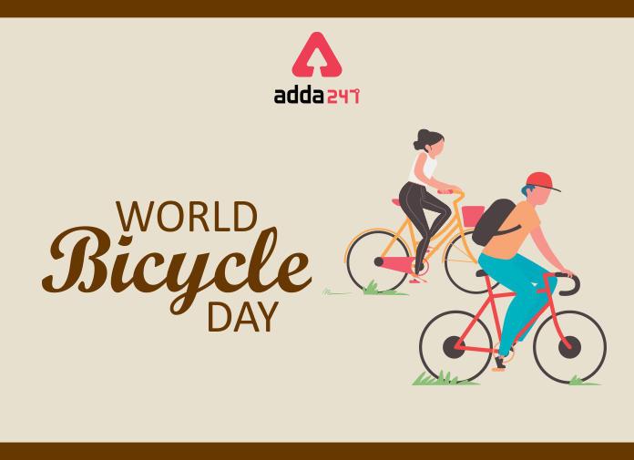 World Bicycle Day celebrated on 3rd June | প্রতিবছর সমগ্র বিশ্বজুড়ে সাইকেল দিবস পালিত হয় 3রা জুন_40.1