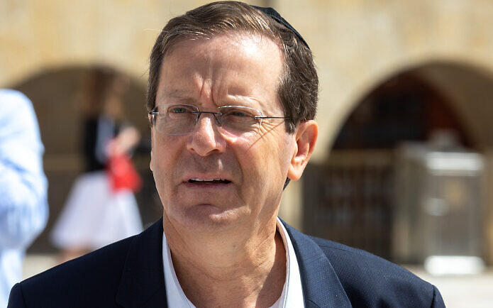 Isaac Herzog Elected as President of Israel_40.1