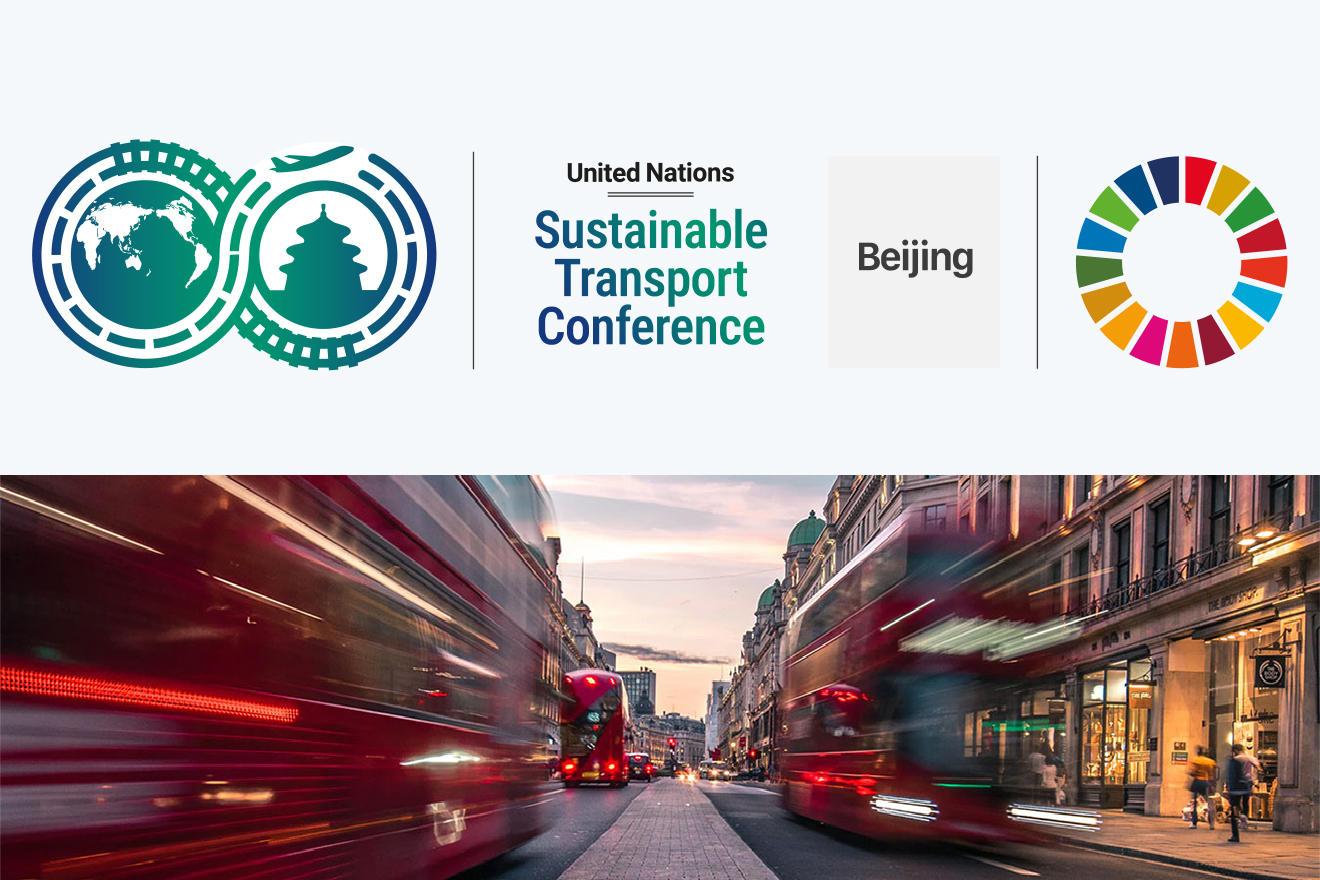 UN Sustainable Transport Conference will take place in China   यूएन शाश्वत परिवहन परिषद चीनमध्ये होईल_40.1
