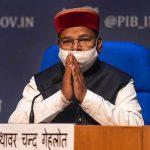 Current Affairs of India 2021: National Current Affairs Updates_1000.1