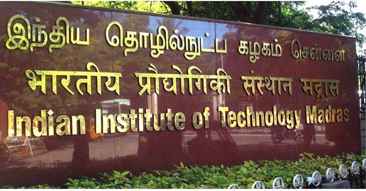 IIT Madras hosts Asia's first International Memory Studies Workshop | IIT মাদ্রাজ এশিয়ার প্রথম ইন্টারন্যাশনাল মেমোরি স্টাডিস ওয়ার্কশপ হোস্ট করছে_40.1