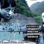 Arunachal Pradesh's Water Burial bags best film National Award
