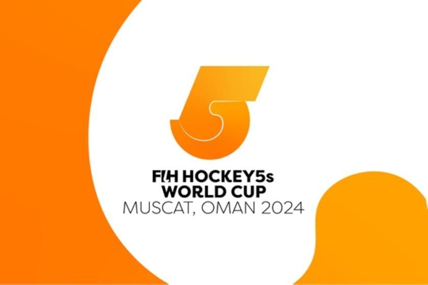 Oman to host inaugural FIH Hockey5s World Cup in 2024 | 2024 এর FIH Hockey5s বিশ্বকাপটি আয়োজন করবে ওমান_40.1