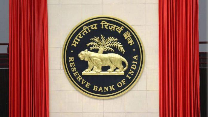 RBI imposes penalty on BoI, PNB totalling Rs 6 crore | RBI BoI, PNB -এর ওপর মোট 6 কোটি টাকা জরিমানা আরোপ করেছে_40.1