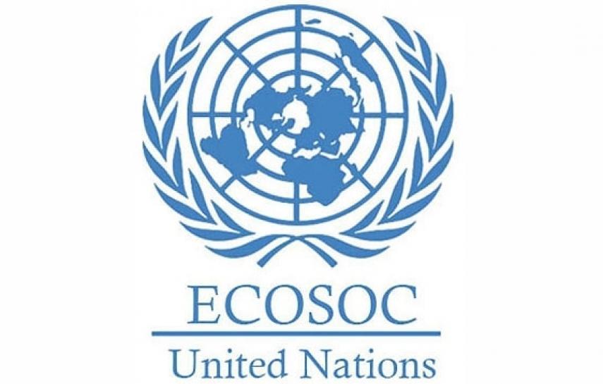 India elected as member of UN Economic and Social Council for 2022-24 | ভারত 2022-24 সালের জন্য UN অর্থনৈতিক ও সামাজিক কাউন্সিলের সদস্য হিসাবে নির্বাচিত হয়েছে_40.1