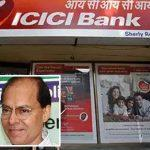 RBI approves re-appointment of GC Chaturvedi as part-time Chairman of ICICI Bank