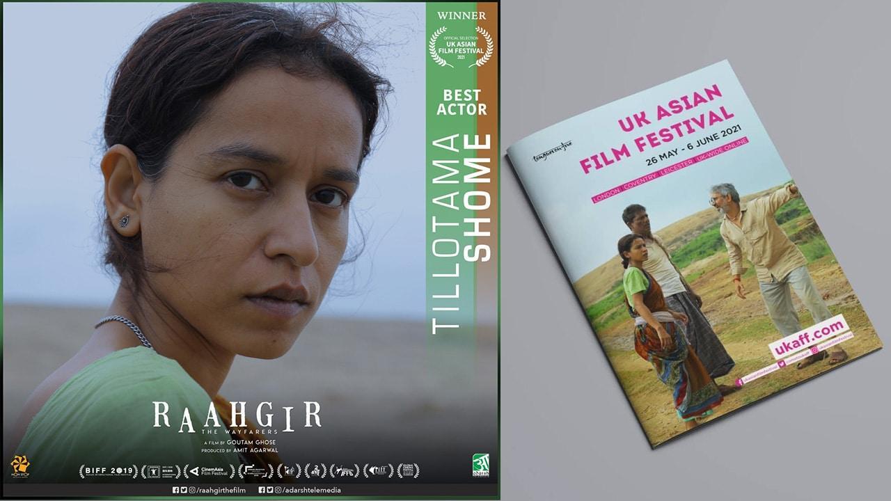 India's Tillotama Shome wins Best Actor award at UK Asian Film Festival_40.1