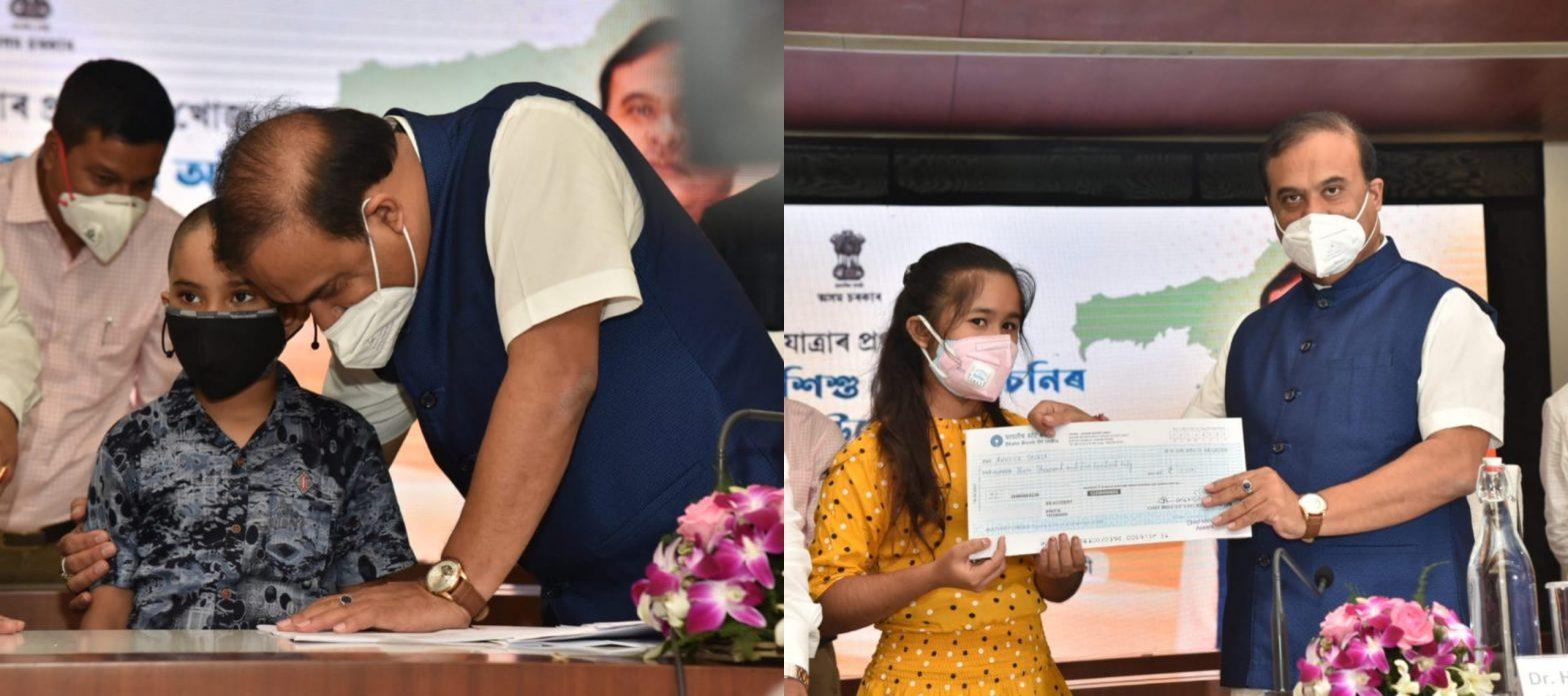 Assam CM Sarma launches Sishu Seva Achoni for COVID-19 Orphans_40.1
