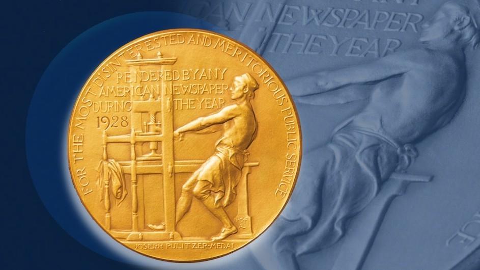2021 Pulitzer Prize Announced: Complete List of Winners | 2021 পুলিৎজার পুরষ্কার ঘোষণা: বিজয়ীদের সম্পূর্ণ তালিকা প্রকাশিত হল_40.1