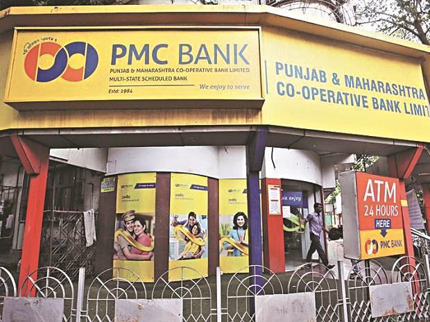 Centrum gets RBI's in-principle nod to take over PMC Bank | PMC ব্যাংকের দায়িত্ব নেওয়ার জন্য RBI এর নীতিগত অনুমোদন পেয়েছে সেন্ট্রাম_40.1