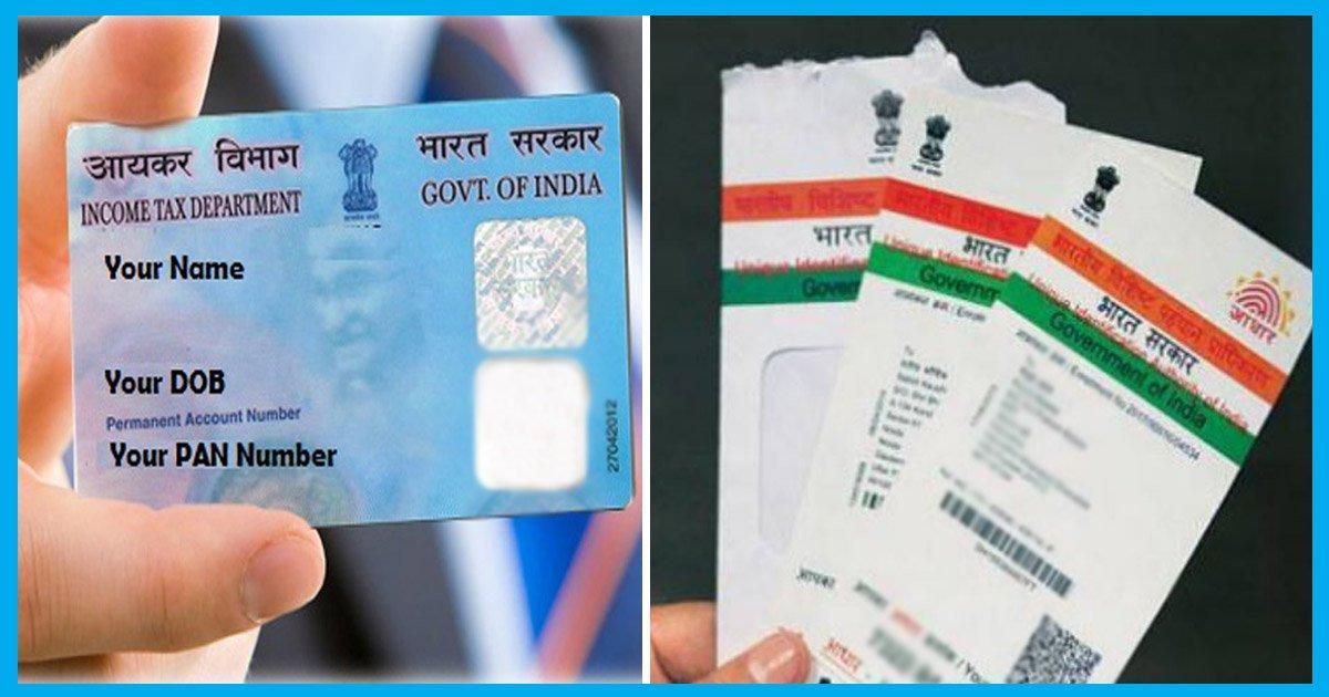PAN to be declared 'INOPERATIVE' if not linked before June 30, 2021 I 30 जून 2021 पर्यंत पॅनकार्ड आधार कार्डशी संलग्न नसल्यास 'अपरिष्कृत' घोषीत करण्यात येईल_40.1