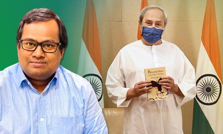 Naveen Patnaik releases Bishnupada Sethi's 'Beyond Here and Other Poems' | নবীন পট্টনায়েক বিষ্ণুপদ শেঠীর লেখা 'Beyond Here and Other Poems' প্রকাশ করেছেন_40.1