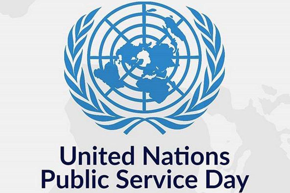United Nations Public Service Day: 23 June I 23 जून: संयुक्त राष्ट्र सार्वजनिक सेवा दिवस_40.1