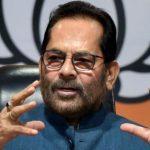 Current Affairs of India 2021: National Current Affairs Updates_880.1