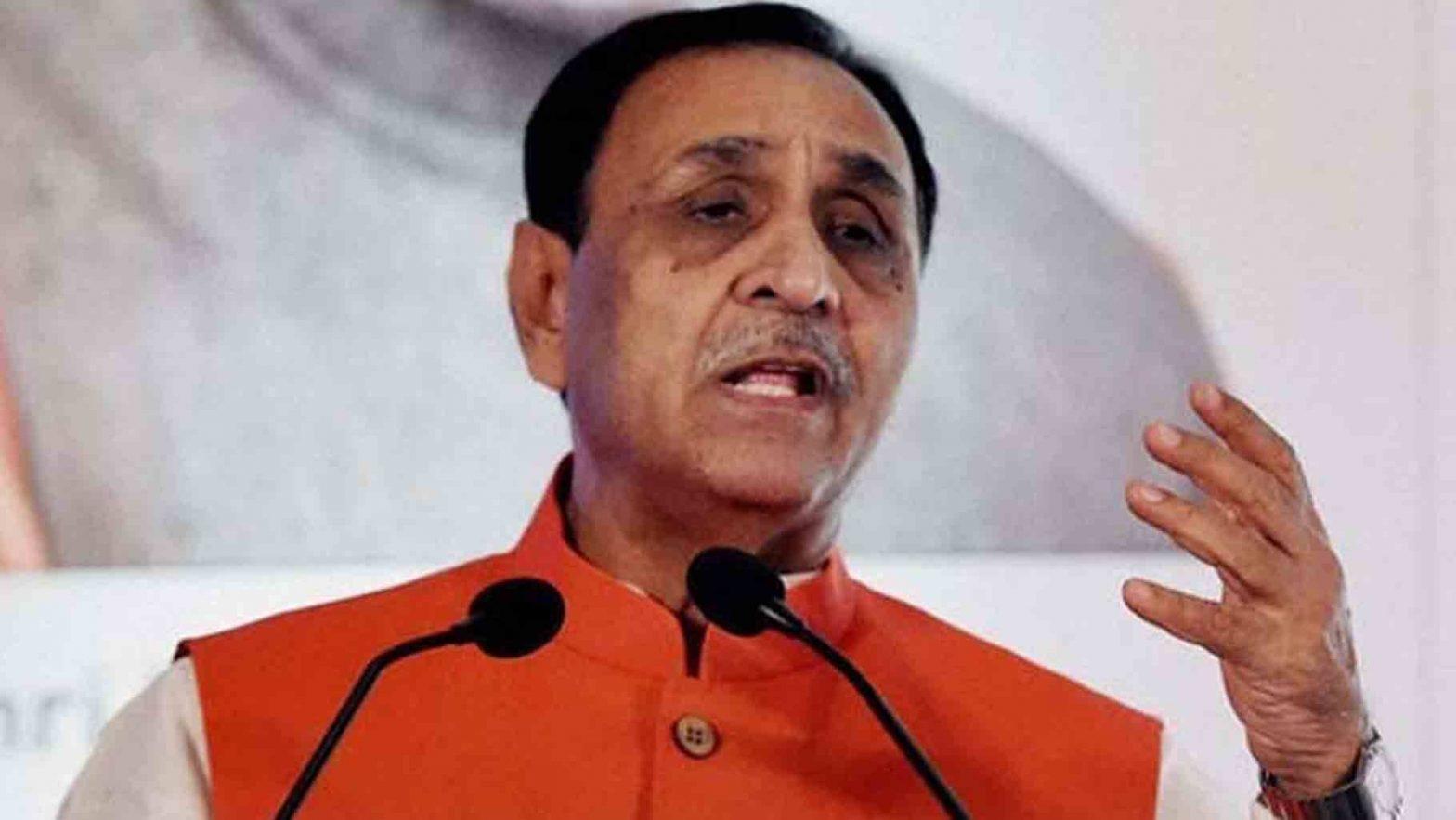 Gujarat CM Vijay Rupani e-launches Agricultural Diversification Scheme | গুজরাটের মুখ্যমন্ত্রী বিজয় রুপানী কৃষি বৈচিত্র্যকরণ প্রকল্পটি চালু করেছে_40.1