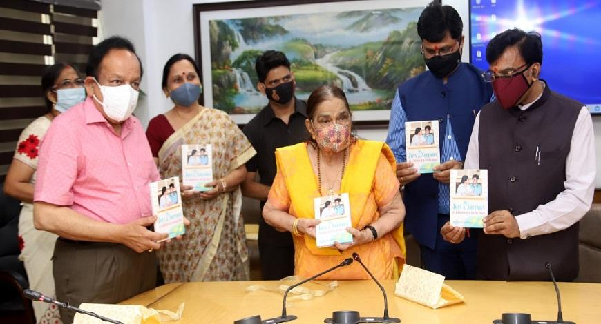 Harsh Vardhan unveils 'My Joys and Sorrows – as a Mother of a Special Child' book_40.1
