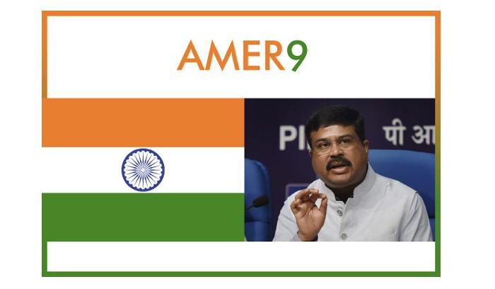 9 Asian Ministerial Energy Roundtable to be hosted by India I 9 व्या आशियाई उर्जामंत्री गोलमेज परिषदेचे आयोजन भारतात._40.1
