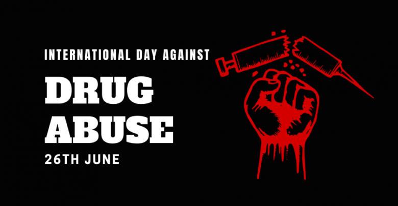 International Day Against Drug Abuse and Illicit Trafficking | মাদক সেবন ও অবৈধ পাচারের বিরুদ্ধে আন্তর্জাতিক দিবস_40.1