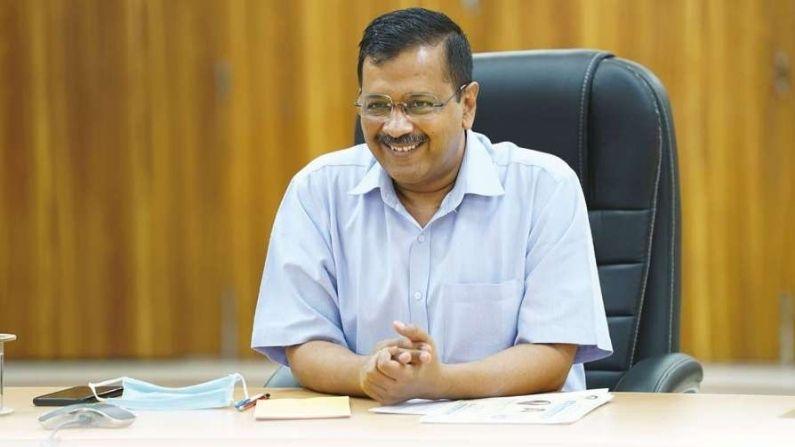 Delhi Govt launched Mukhyamantri Covid-19 Pariwar Aarthik Sahayata Yojana | দিল্লি সরকার 'মুখ্যমন্ত্রী কোভিড 19 পরিবার আর্থিক সহায়তা যোজনা' চালু করেছে_40.1
