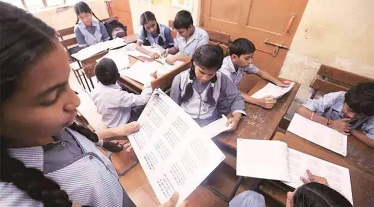 Daily Current Affairs In Marathi-29 June 2021 | महत्वपूर्ण दैनिक चालू घडामोडी-29 जून 2021_60.1