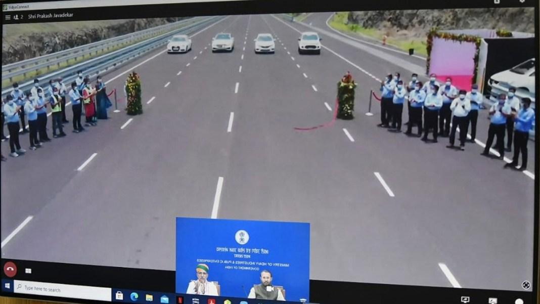 Centre inaugurates Asia's longest and world's fifth-longest High Speed Track | কেন্দ্র এশিয়ার দীর্ঘতম এবং বিশ্বের পঞ্চম-দীর্ঘতম উচ্চ গতি ট্র্যাকের উদ্বোধন করল_40.1
