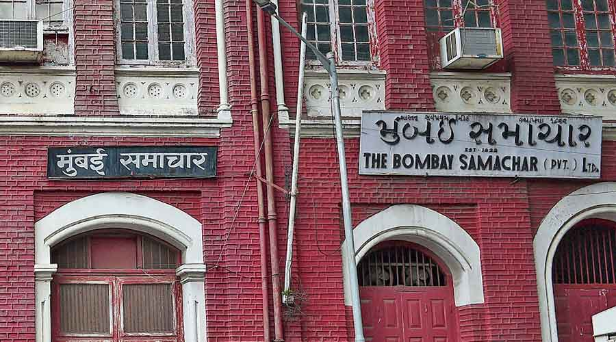 India's oldest running newspaper, Mumbai Samachar, turns 200 I भारतातील सर्वात जुन्या आणि अद्यापही सुरु असलेल्या 'मुंबई समाचार' या वृत्तपत्राला 200 वर्ष पूर्ण._40.1