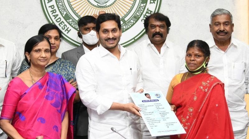 Andhra CM launches 'YSR Bima' scheme_40.1