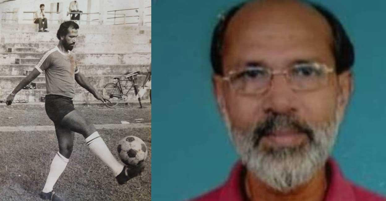 Former India footballer Prasannan passes away I भारताचे माजी फुटबॉलपटू प्रसन्नन यांचे निधन_40.1