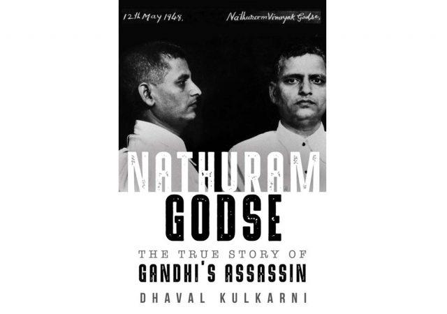 Pan Macmillan to publish Nathuram Godse's biography | নাথুরাম গডসে এর জীবনী প্রকাশ করতে চলেছেন প্যান ম্যাকমিলান_40.1