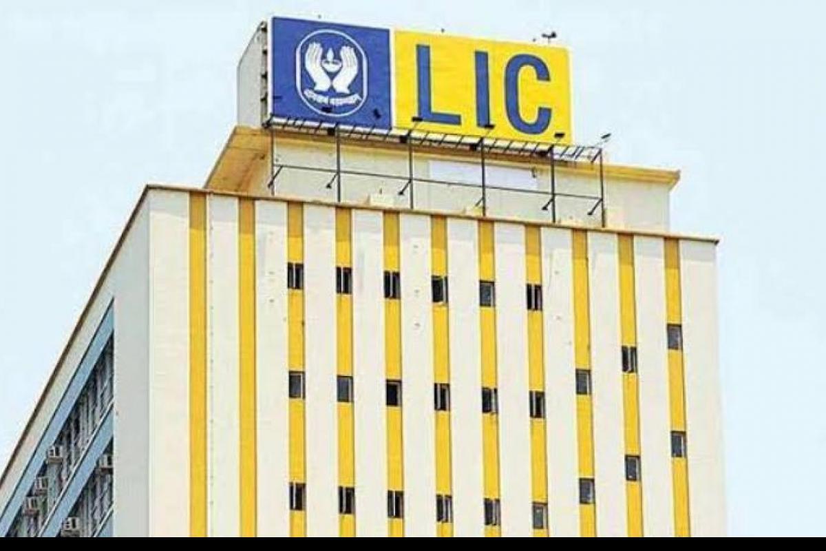 GoI extends superannuation age of LIC chairman to up to 62 years I भारत सरकारने एलआयसी अध्यक्षांच्या निवृत्तीचे वय 62 वर्षांपर्यंत वाढविले_40.1