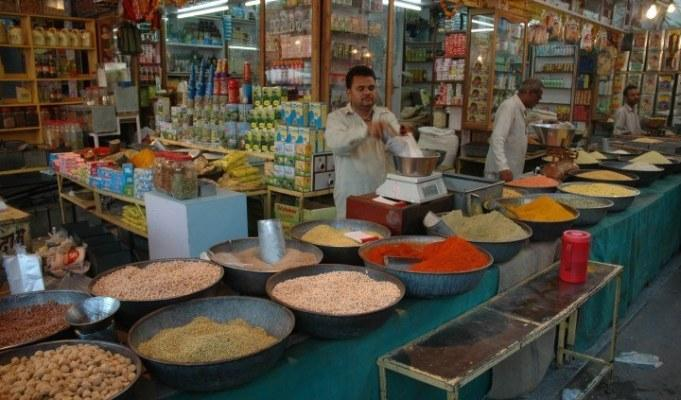 Government includes Retail and Wholesale Trade in MSME sector_40.1