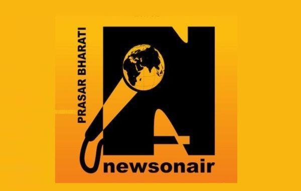 NewsOnAir Radio Live-stream Global Rankings | NewsOnAir রেডিও লাইভ-স্ট্রিম গ্লোবাল র্যাঙ্কিং প্রকাশিত হল_40.1