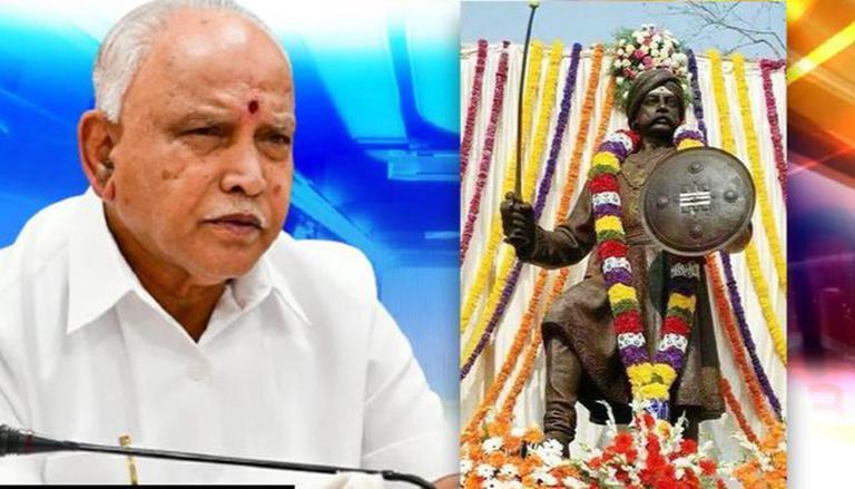 Karnataka to develop 46 Kempegowda heritage sites in Bengaluru | பெங்களூரில் 46 கெம்பேகவுடா பாரம்பரிய தளங்களை உருவாக்க கர்நாடகா முடிவு |_40.1