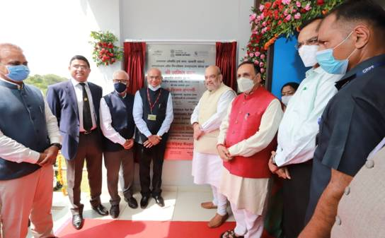 Amit Shah inaugurates centre of excellence at National Forensic Science University_40.1