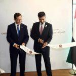 UAE becomes 1st Gulf nation to open embassy in Israel