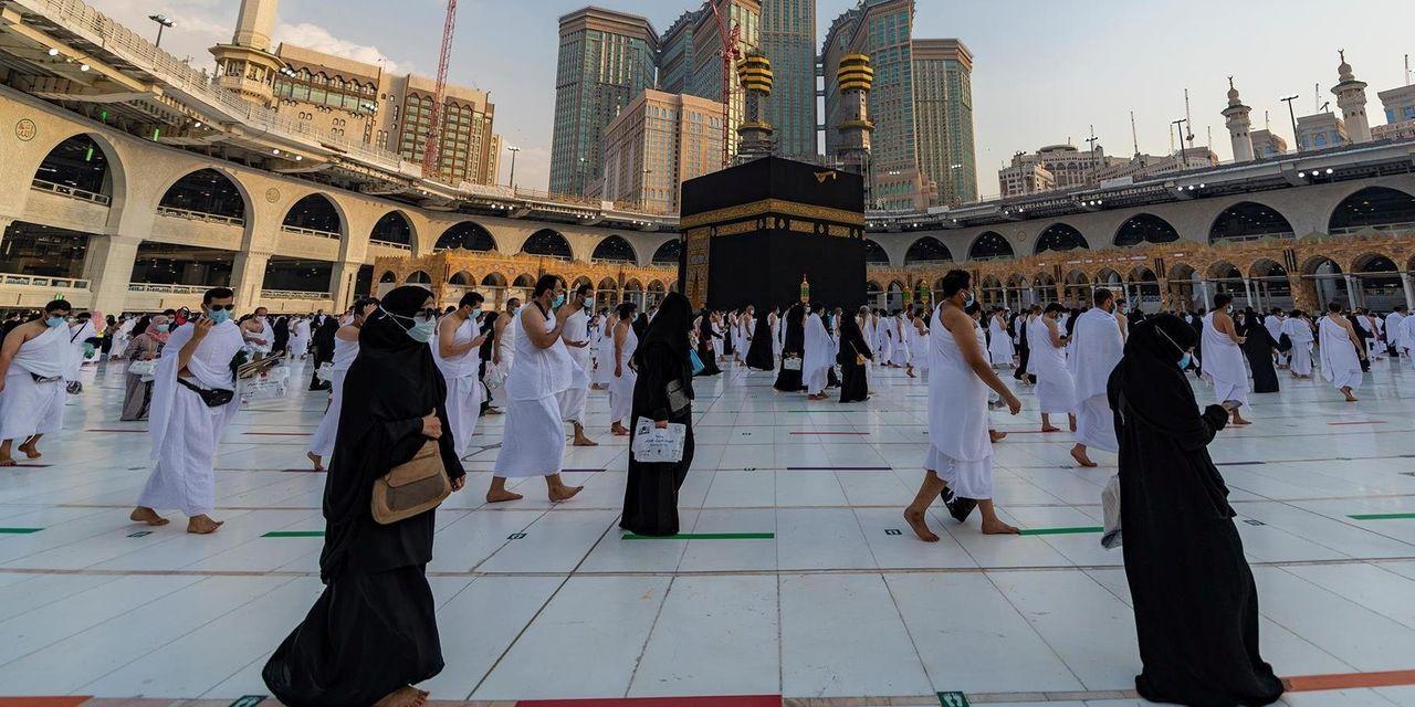 Saudi Arabia ends male guardian requirement for women attending hajj | সৌদি আরব মহিলাদের হজের জন্য পুরুষ অভিভাবকের প্রয়োজনীয়তার অবসান ঘটালো_40.1